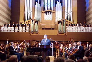 открытие органного зала филармонии